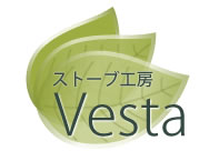 信州長野の薪ストーブ・ペレットストーブの専門店【ストーブはインテリアの一つ】ストーブ選びのお手伝いをします。ストーブ工房ヴェスタ